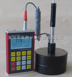 便携式里氏硬度计(金属壳耐用型)