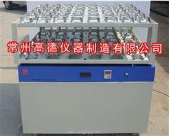 ZH-2000-16大容量双层摇瓶机