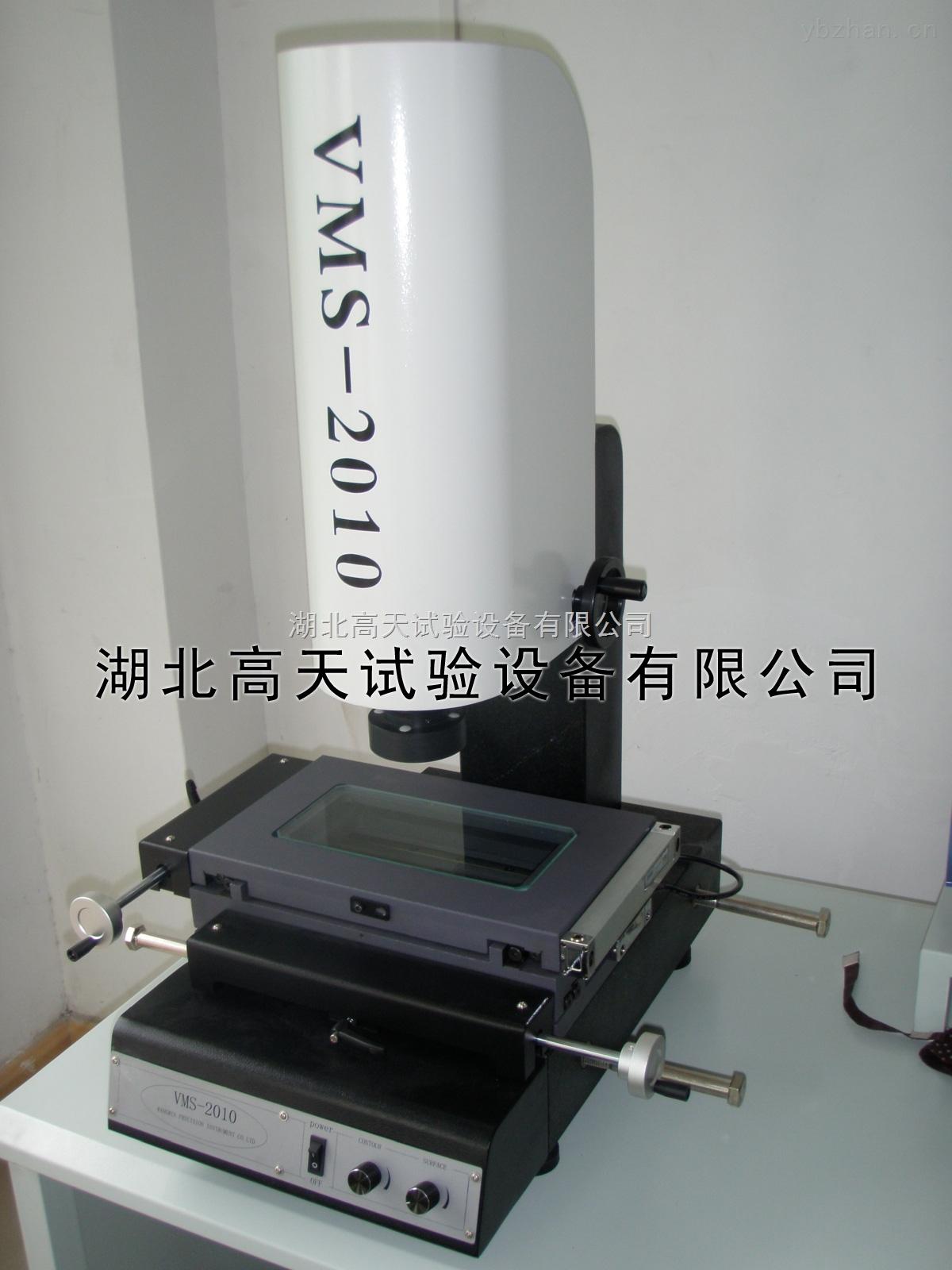 VMS2010-影像測量儀二次元