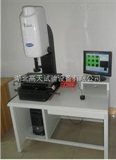 GT-vms湖北投影仪 影像测量仪