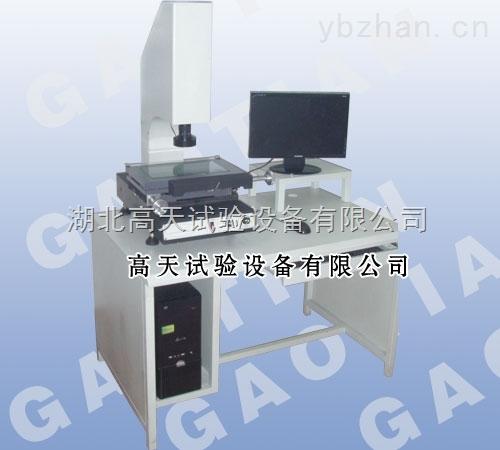 GT-VMS-武汉投影仪  精密影像测量仪