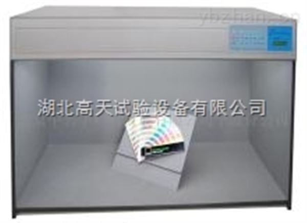 标准光源箱  对色灯箱