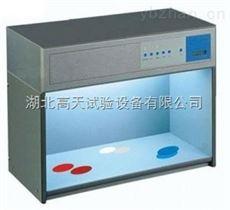 GT-600武汉标准光源箱 对色灯箱