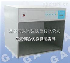 GT-600标准光源箱  对色灯箱