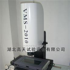 GT-VMS影像测量仪类型
