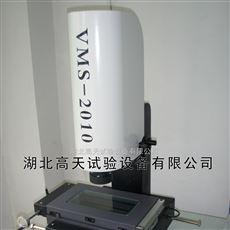 GT-VMS影像测量仪型号规格