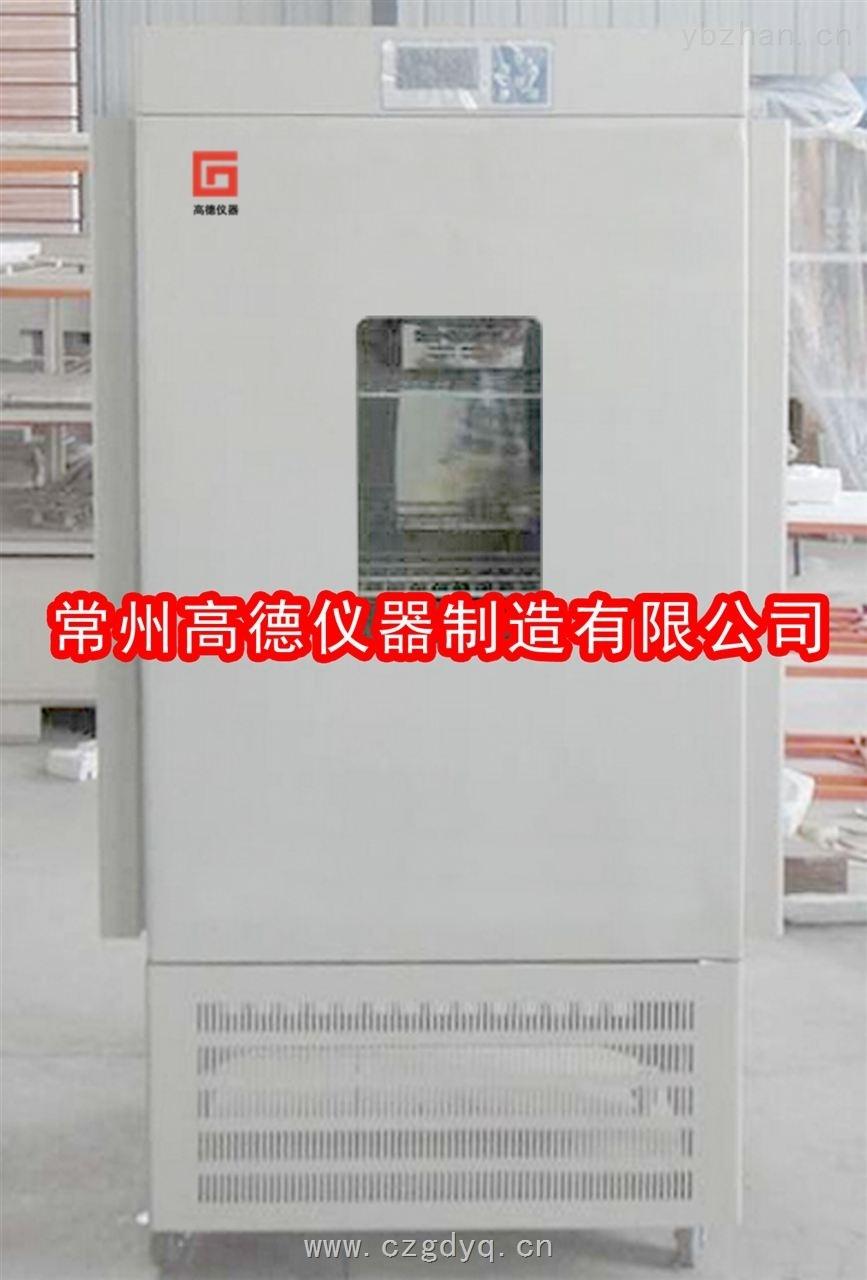 YCGZ-1102BS-光照振荡培养箱