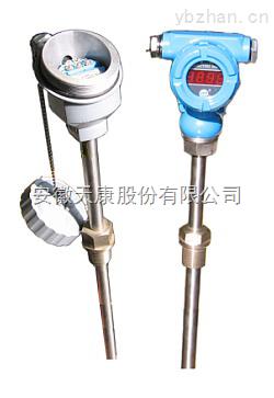 SBW一体化温度变送器