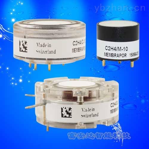 四氢噻吩(C4H8S)传感器