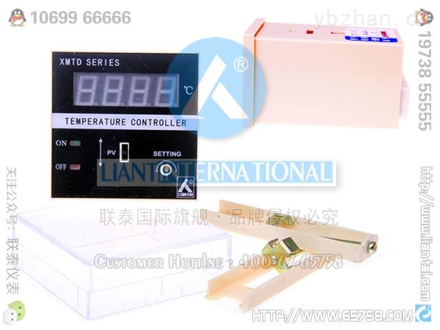 XMTD-2001 溫度調節儀
