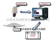 矿石粒度图像在线检测分析系统专业厂家