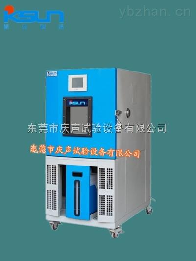 上海高低温试验箱厂家直销