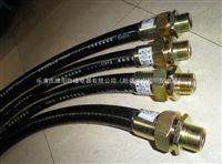防爆挠性连接管BNG-G15*500不锈钢软管G1/2*500