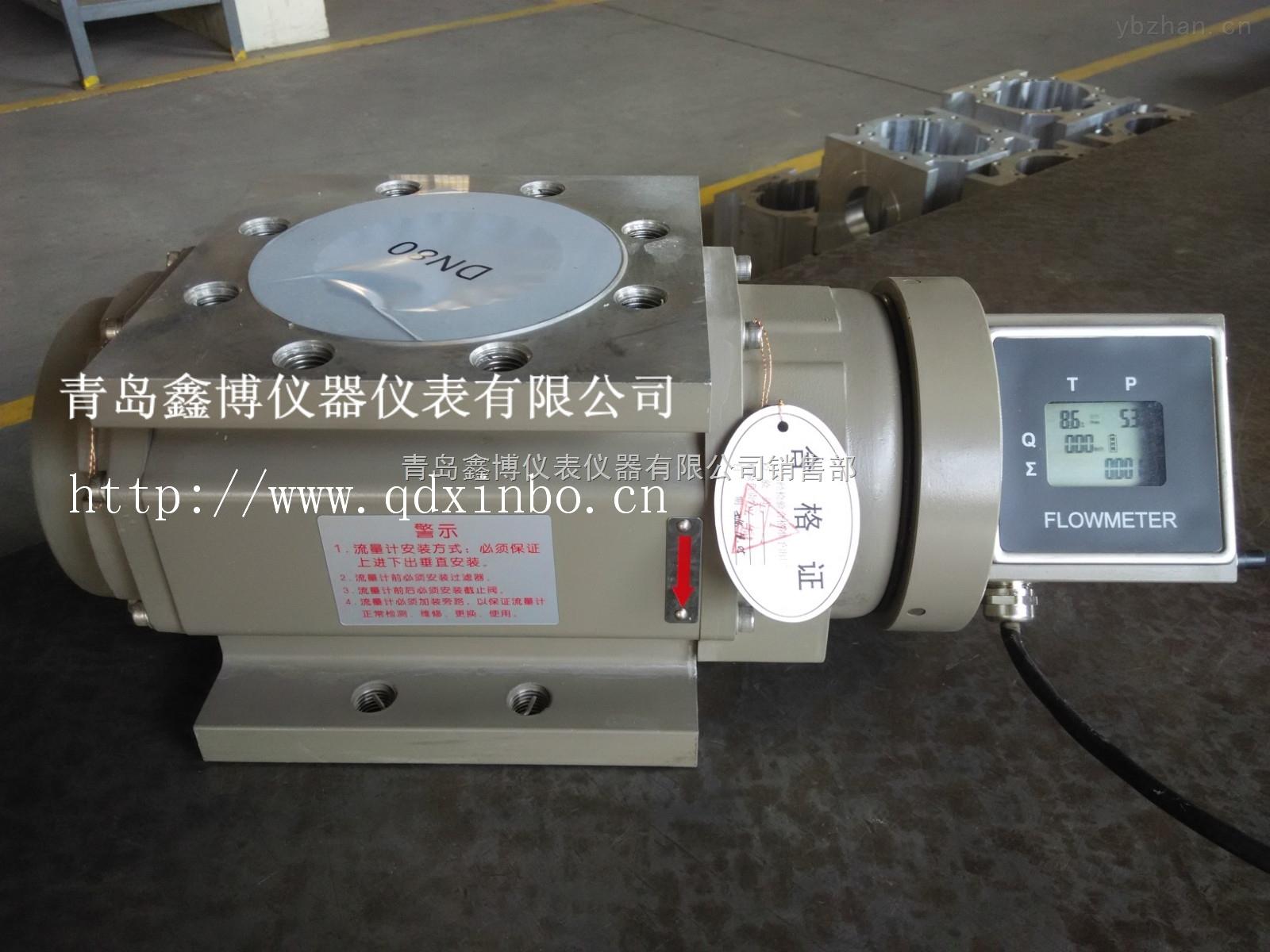 山東青島氣體流量計 氣體羅茨腰輪流量計