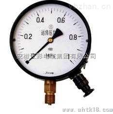 YTZ-150电阻式远传压力表