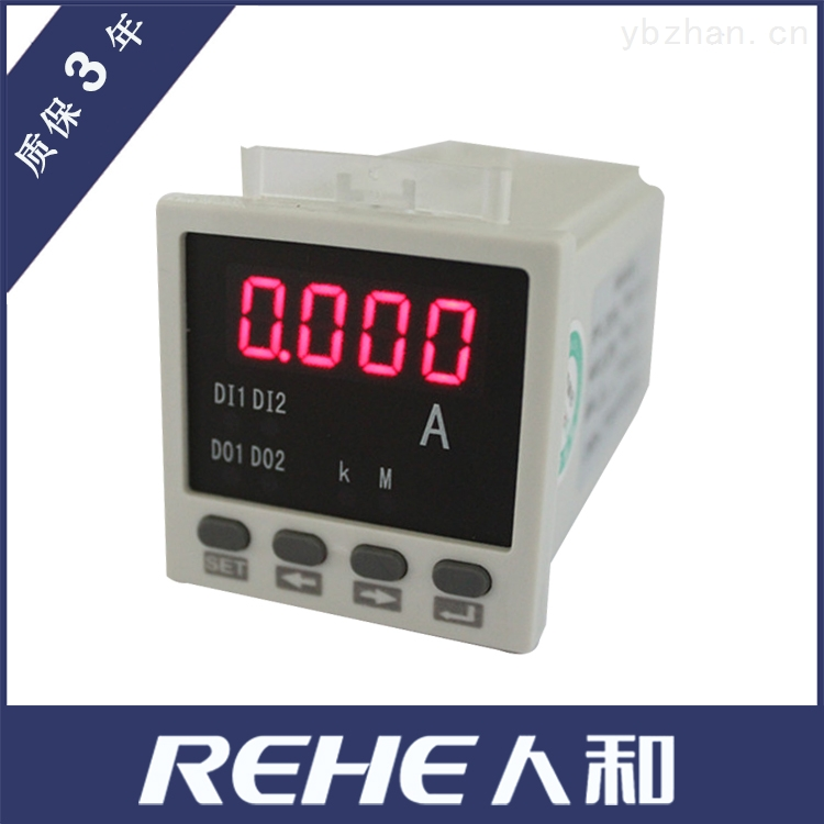 48*48经济型单相直流电压表
