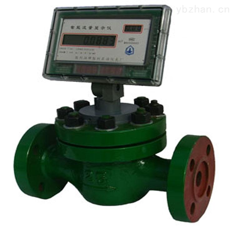 高壓 電子水表 遠傳數據主用儀表