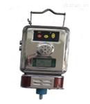 矿用防爆二氧化氮气体检测报警传感器GEDH100只为安全