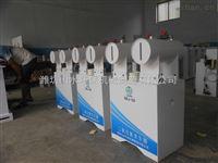 拉萨盐酸法中小型二氧化氯发生器质量过硬价格优惠