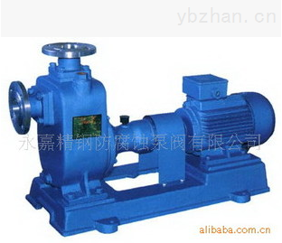 ZX25-25-125-ZX25-25-125系列节能不锈钢大流量自吸泵
