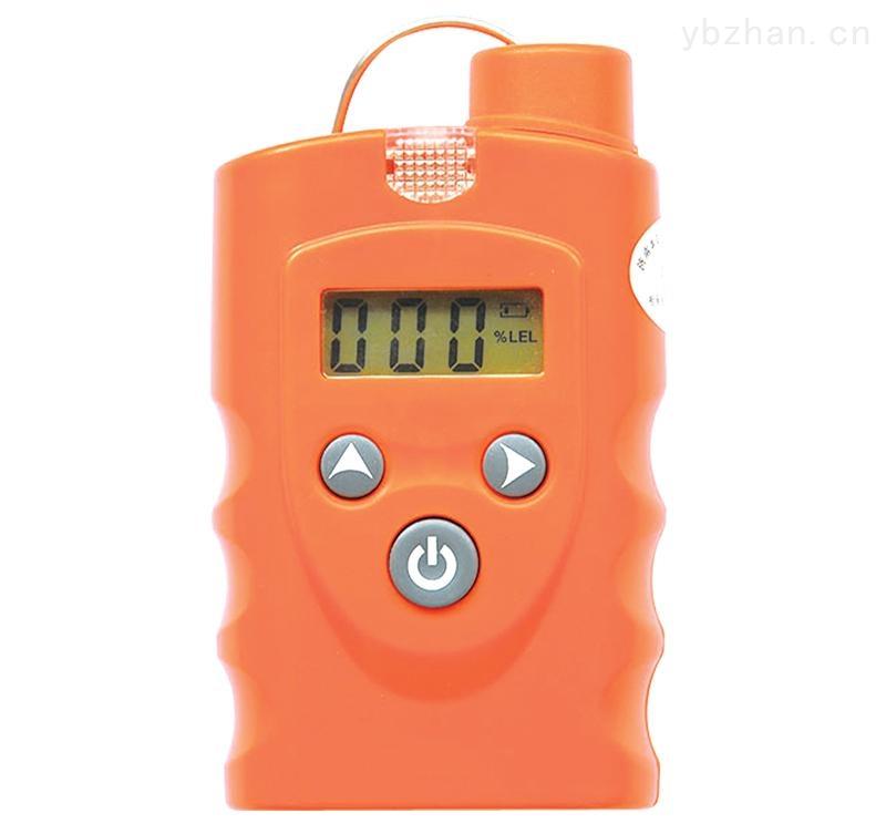 手持式氫氣泄漏報警器