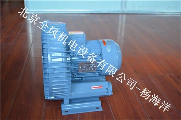 制造废水专用高压气泵