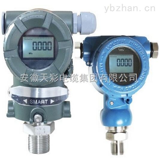 SBWZ 一体化数显温度变送器SBWZ