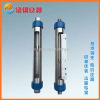 不銹鋼玻璃轉子流量計生產商定制 引進型耐高壓質量好防腐能力強 KROHNE技術