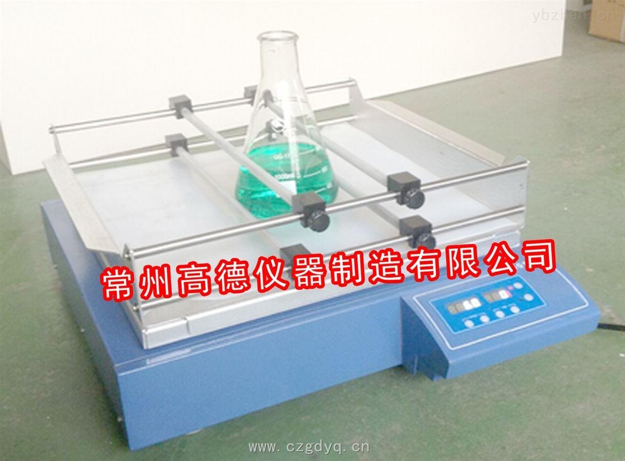 KS501-无刷数显微量振荡器
