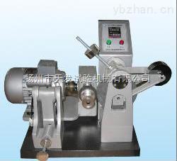 KD-XJ-60  橡胶磨耗试验机
