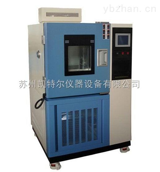 苏州凯特尔-60度高低温试验箱价格