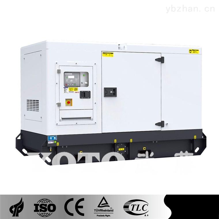 800KW静音柴油发电机-黑龙江