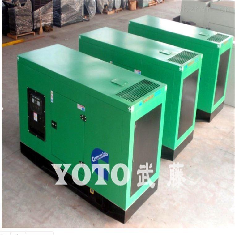 25KW380V柴油发电机-阿勒泰