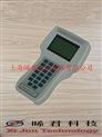 上海晞君科技XJ-2000HF单相電能表校驗儀(0.5级)