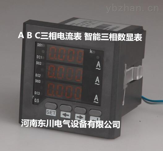 PD204I-AX4数显电流表