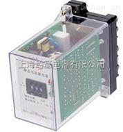 HJS-10静态直流断电延时继电器