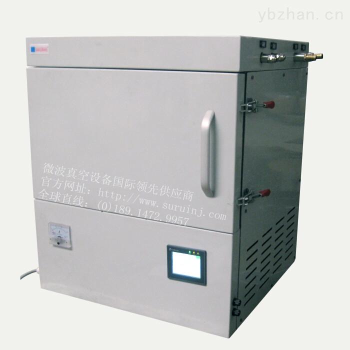 微波真空高温箱式实验炉