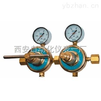 氧气减压器YQY-11