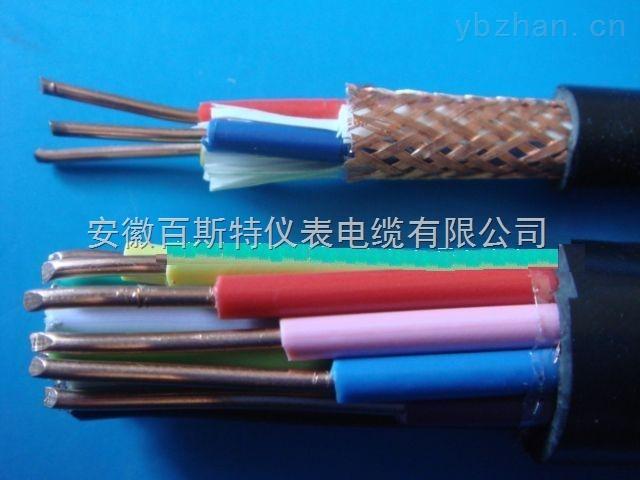 仪表用电缆YVV