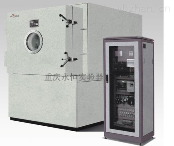 重庆永恒高低温低气压试验箱