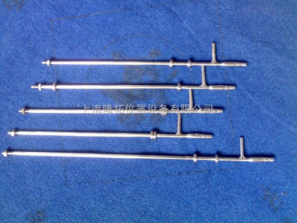 笛型皮托管(均速管),