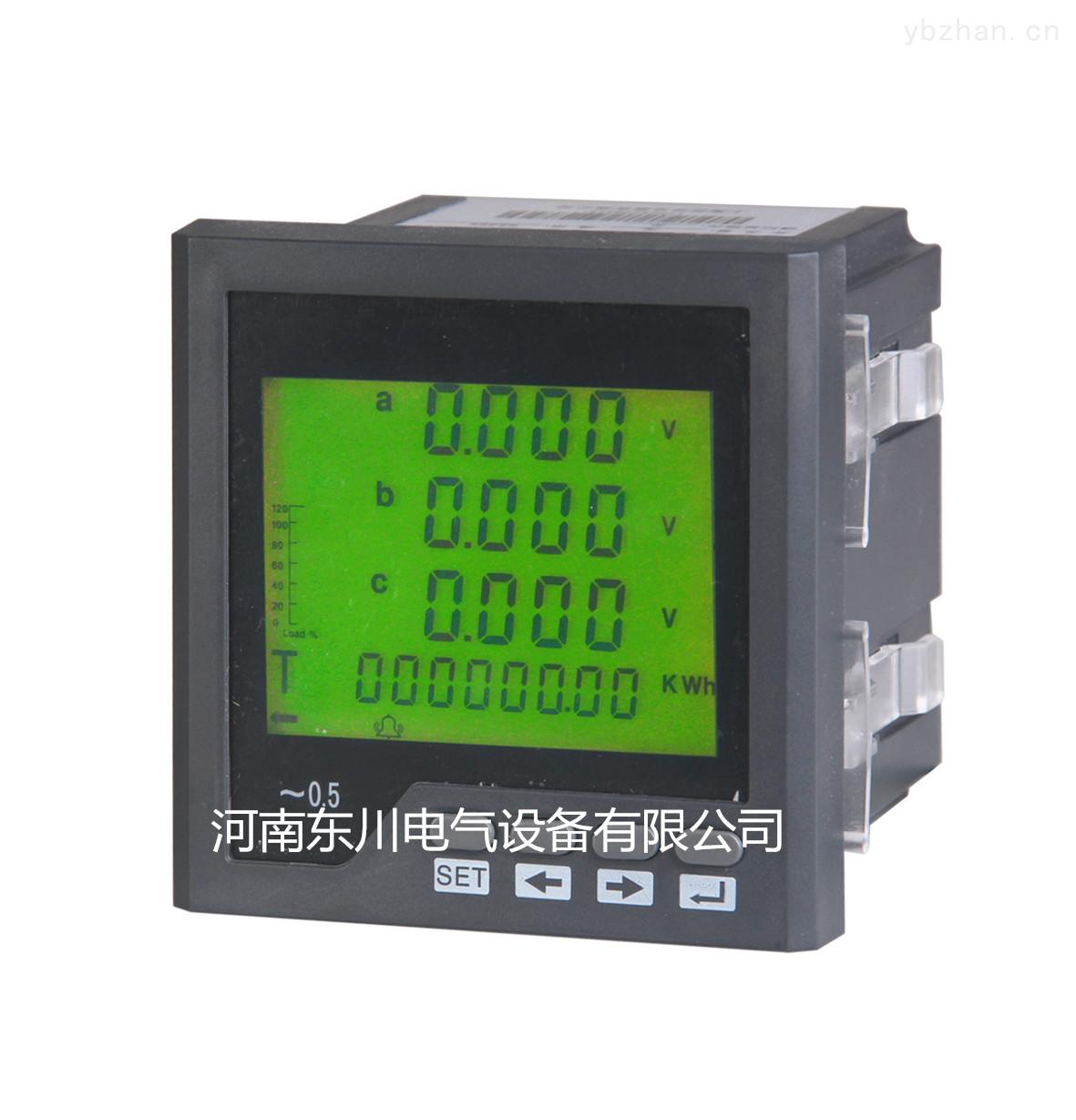 PD204E-9SY多功能電力儀表