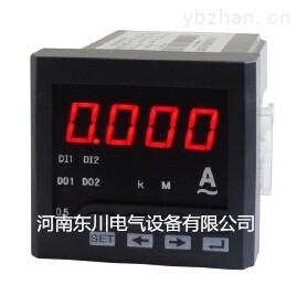 智能数显电流表PD204I-AK1单相电流表72X72mm数显仪表
