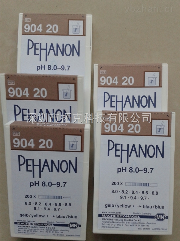 PH精密试纸德国MN90423/90424 ph测试条 PH酸碱度检测试纸