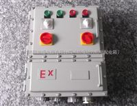 消火栓防爆控制箱 淬火炉防爆控制箱