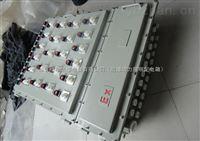 控氢室BLK-L50防爆检修箱
