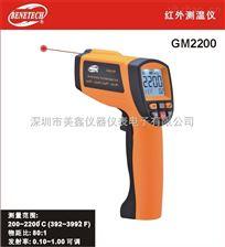 GM2200深圳BENETECH标智带存储红外测温仪