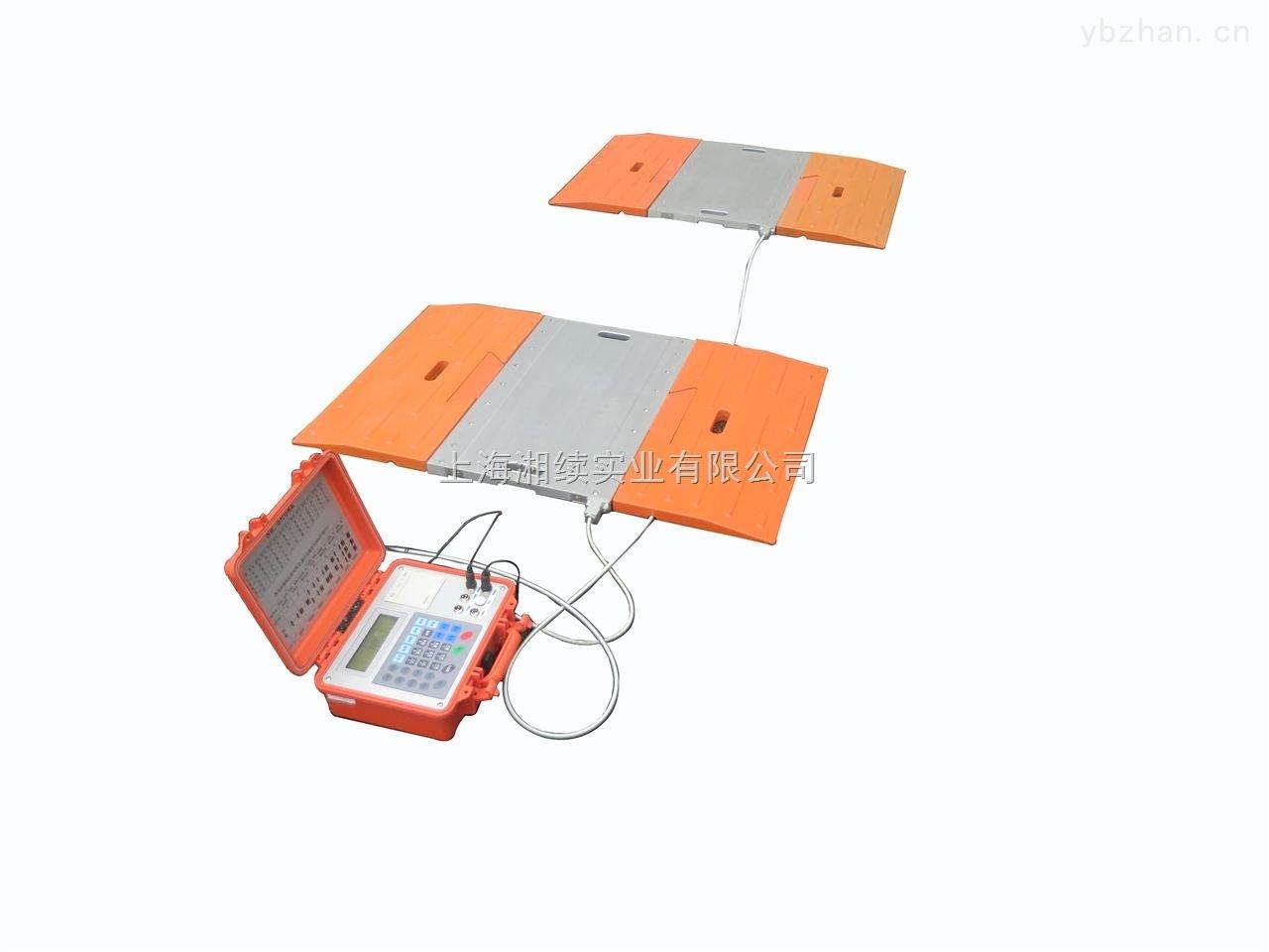 便携式电子秤【60吨便携式电子秤价格】
