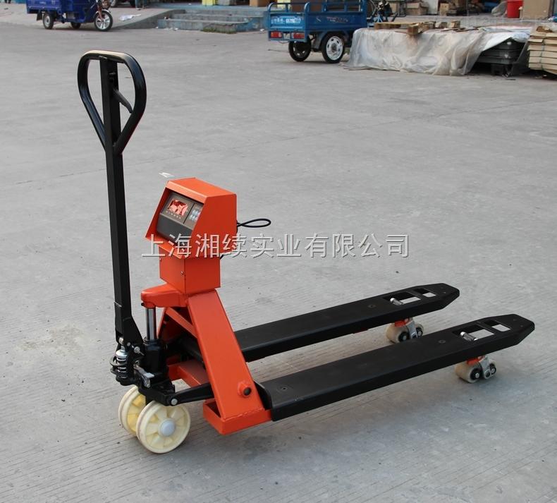 (1吨2吨3吨)不锈钢叉车秤-不锈钢电子叉车秤价格多少钱