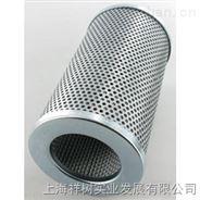 上海祥树袁涛优势供应美国SWAC光纤等品牌产品